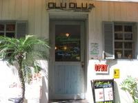 OLUOLUハワイアン料理オルオルロコスキッチンオルオル
