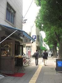Pasto(パスト)湊川神社パン屋さんクチコミ