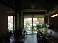 玉ゆら和食ランチ神戸垂水駅から歩いて7分ぐらい