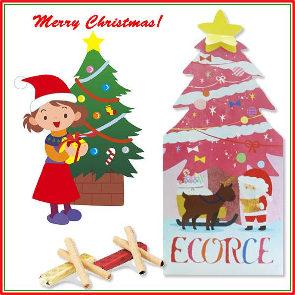 クリスマスエコルセ CE3.5S