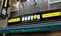 ドトールコーヒー 神戸元町店