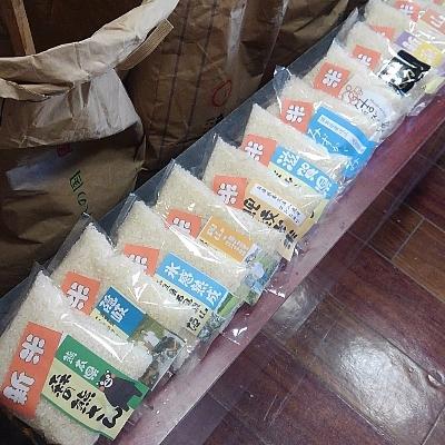 日本中のいろんなお米を みなさんに一度は食べてほしい!  ・・・