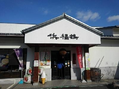 本日は 濱福鶴さんの朝市イベントに 出店させていただいて・・・