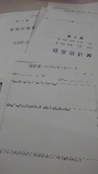 経営指針発表勉強会