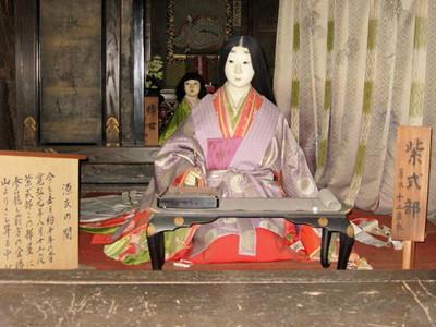 石山寺 秋の月 紫式部
