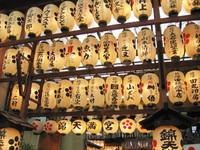 京都へ初詣