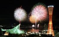 花火大会、盆踊り、そして夜市 「元町1番街への道」