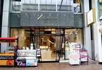 「おとな旅・神戸」に登場した元町1番街のお店