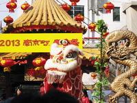 2013南京町春節祭