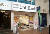元町1番街に待望のソフトバンクショップがオープン致しました。