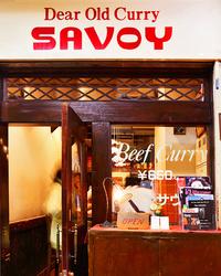 カレー屋 Savoy ABC朝日放送『キャスト』(ニシュランツアーズ)