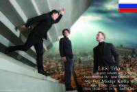 LRK Trio Live at Mister Kelly's in Osaka 大阪梅田