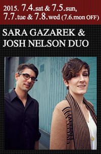 Sara Gazarek / Josh Nelson