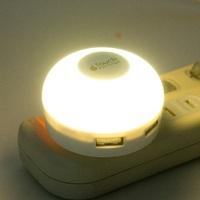[新商品] LEDライト搭載 USB-ACアダプタ IPA-34LL