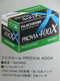 FUJIFILM リバーサルフィルムPROVIA 400X 残りわずか!!