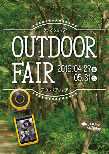 OUTDOOR FAIR