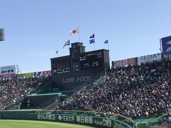 みなさんこんにちは!中村です!  春の選抜高校野球開幕し・・・