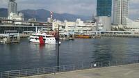 神戸観光について