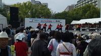 神戸まつり 湊川公園
