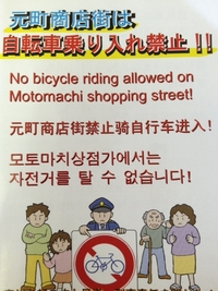 ☆ 交通ルール ☆