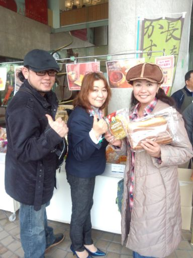マルト製菓さんの天満屋直売会♪