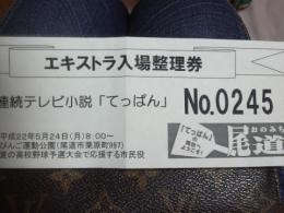 2010年05月24日