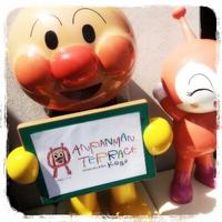 ◆◇神戸アンパンマンこどもミュージアム&モール◇◆