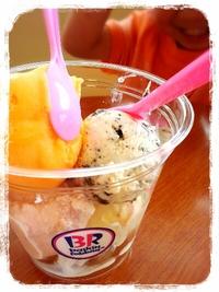 ◆◇サーティーワンアイスクリーム◇◆