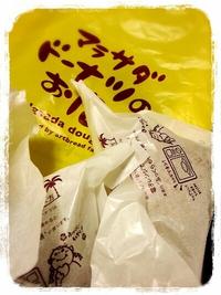 ◆◇マラサダドーナツ◇◆