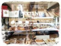 ◆◇美味しいパン屋さん♪フリアンド@夙川