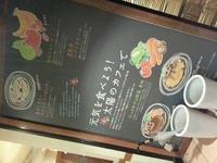 ◆◇子連れランチにおすすめ☆太陽のカフェ@門戸厄神◇◆