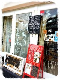 ◆◇芦屋の美味しいランチ@ビストロ・ブブ (Bistro BuBu)◇◆