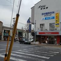 GREENDAYS苦楽園へのアクセス(2018年1月~現在)☆