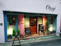 Otogeカフェ