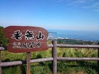 北海道旅行~小樽・札幌編~