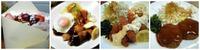 レストランふらいぱん&メリールゥ武庫之荘店へのアクセス
