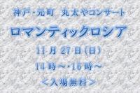 明日ミニミニコンサート♪やります!