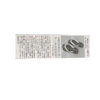 ■2017年8月2日 繊研新聞