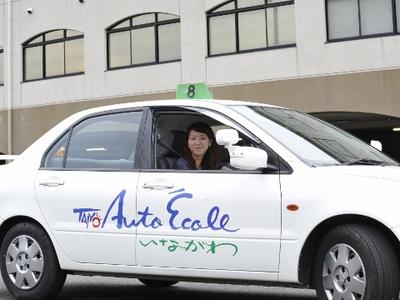 大陽猪名川:教習車