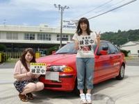 ☆速報☆【合宿免許8月空き情報】兵庫県(8/8)