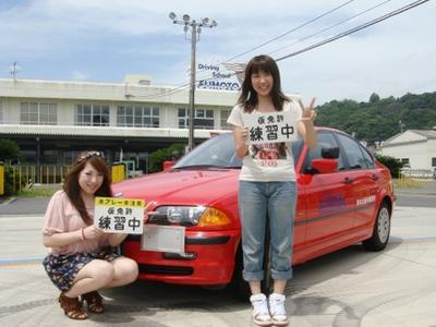 洲本:教習車