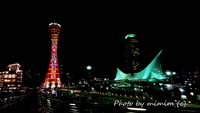 ひな祭りライトアップKobe Port Tower Lighted up for Girls' Festival