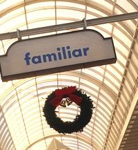 元町通商店街もクリスマスモード