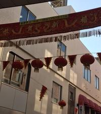 第30回神戸南京町春節祭