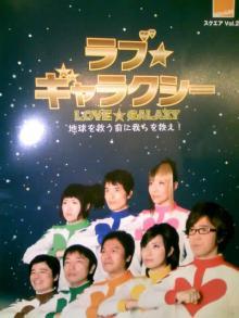 2011年05月24日