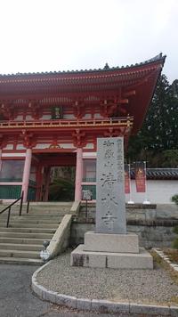 天空の寺院 播州清水寺