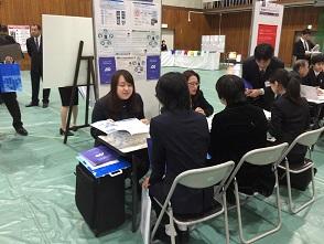 企業研究セミナー3