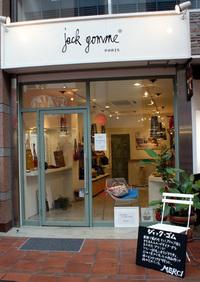 特集「jack gomme 神戸元町店」