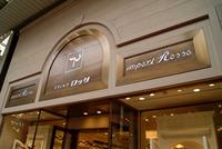 特集「元町の歴史を紡ぐ」ブティックロッサ 神戸元町店