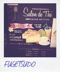 ●3丁目スタッフ日記【オサレ看板1】